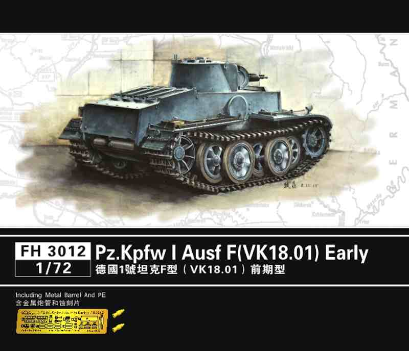 Flyhawk 1/72 Pz. Kpfw Ⅰ Ausf F, German WWII light tank, early version