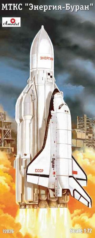 Amodel 1/72 Energia and Buran, Soviet heavy-lift rocket with spacecraft