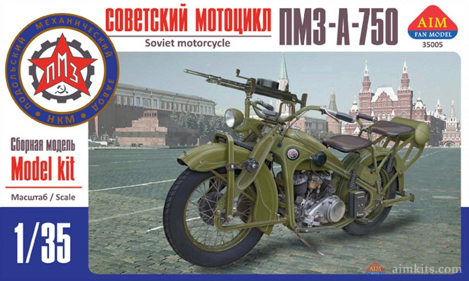 AIM 1/35 PMZ-A-750, Soviet WWII motorcycle