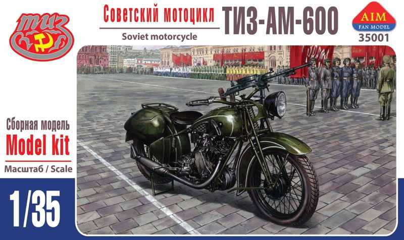 AIM 1/35 TIZ-AM-600, Soviet WWII motorcycle