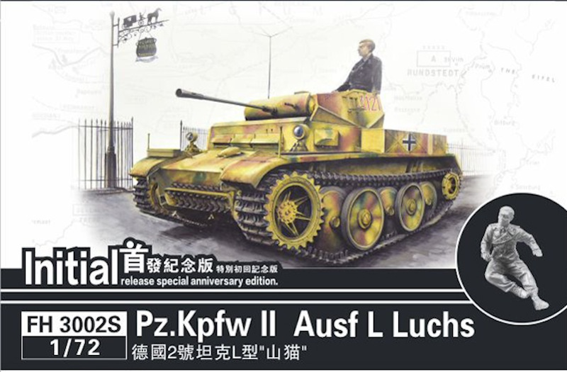 Flyhawk 1/72 Pz.Kpfw II Ausf L Luchs german light tank