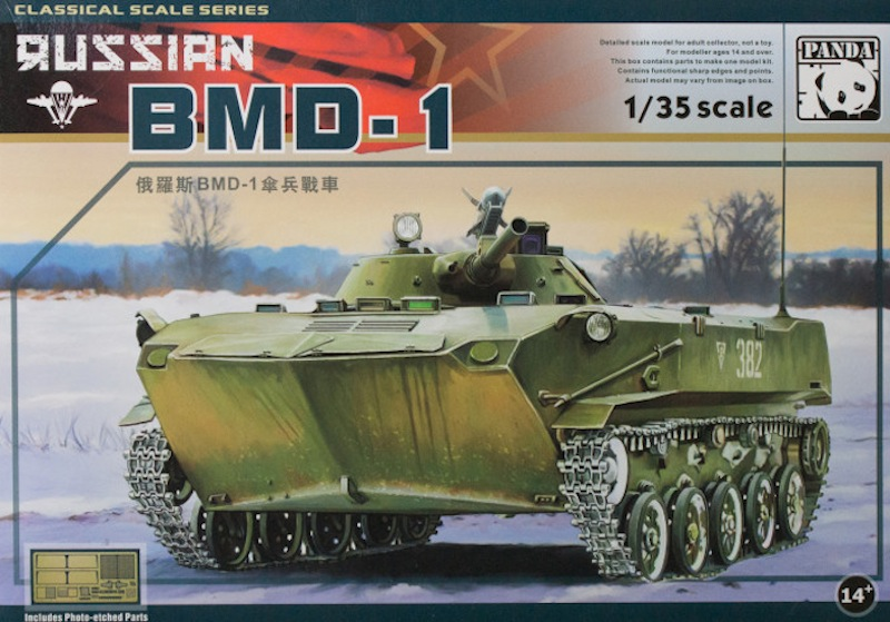 Panda 1/35 BMD-1 USSR amphibious tracked infantry fighting vehicle