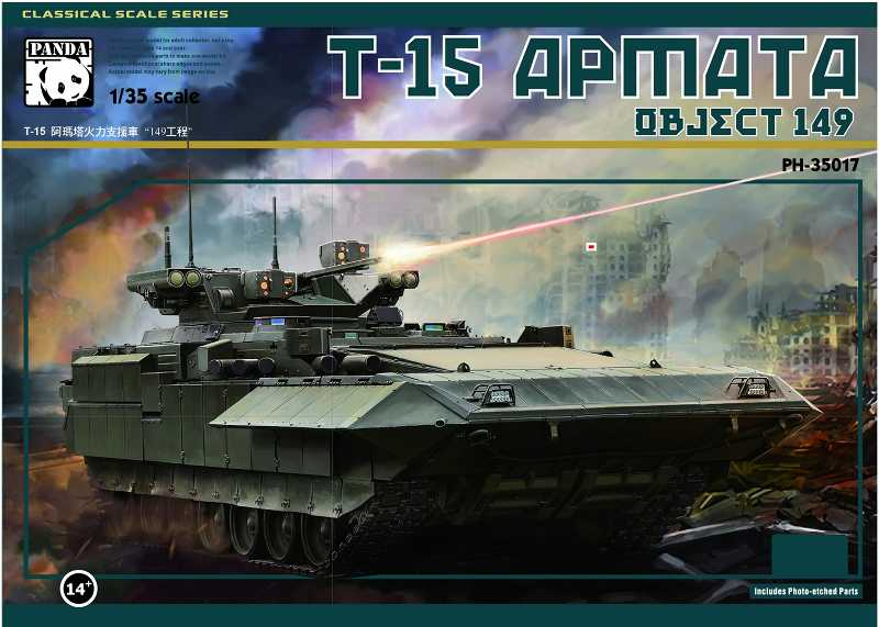 Panda 1/35 Object 149 T-15 Armata Russian heavy infantry fighting vehicle