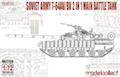 Modelcollect 1/72 Soviet Army T-64AV/BV Main Battle Tank