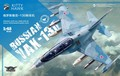 Kittyhawk 1/48 Yakovlev Yak-130 Mitten Russian two-seat jet trainer / fighter