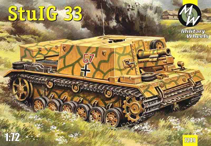 Military Wheels 1/72 StuIG-33, German WWII self-propelled gun