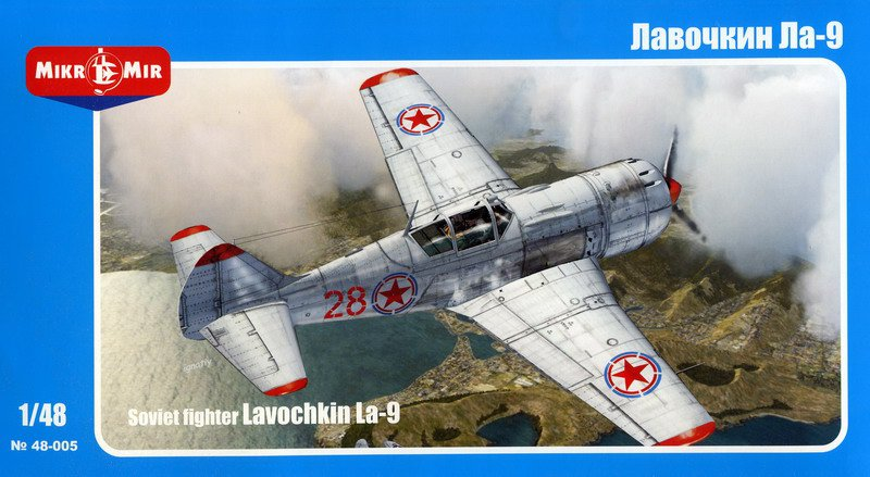 MikroMir 1/48 Lavochkin La-9 Fritz, post-war Soviet fighter