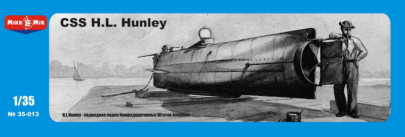 MikroMir 1/35 H.L. Hunley, Confederate submarine
