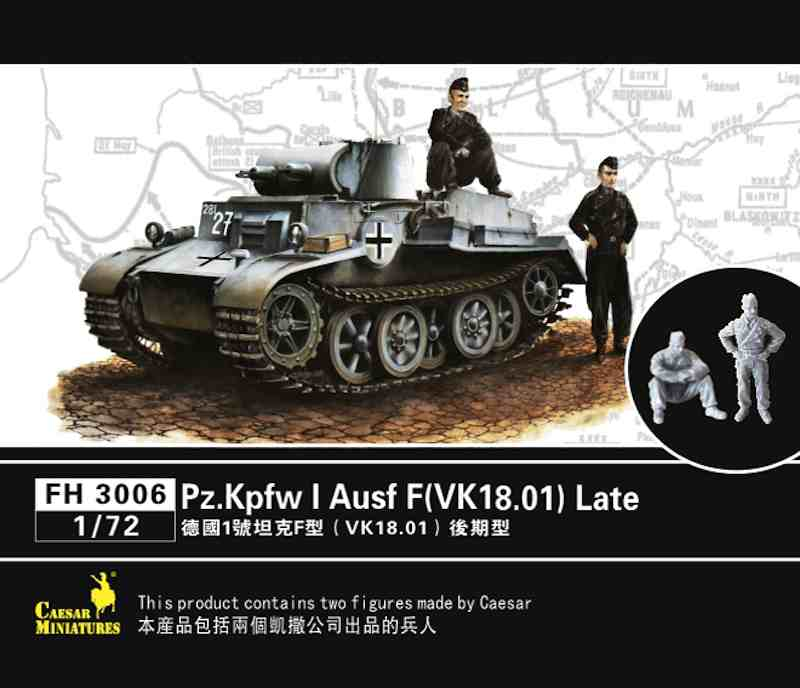 Flyhawk 1/72 Pz. Kpfw Ⅰ Ausf F, German WWII light tank, late version