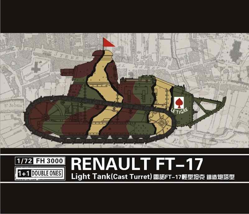 Flyhawk 1/72 Renualt FT-17 French light tank (cast turret), 2-in-1 kit