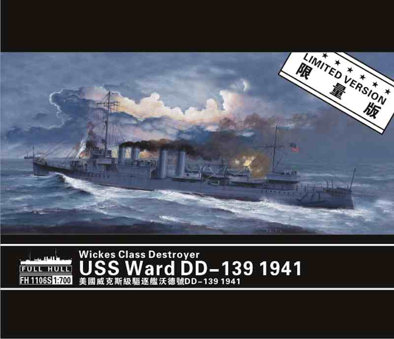 Flyhawk 1/700 USS Ward DD-139,  Wickes-class US WWII destroyer, Limited Edition