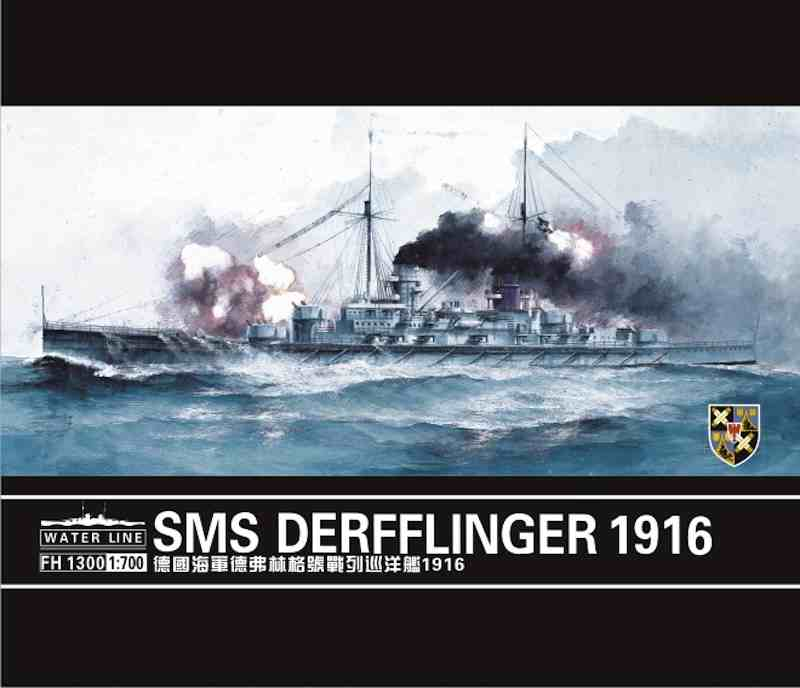Flyhawk 1/700 SMS Derfflinger, German WWI battlecruiser