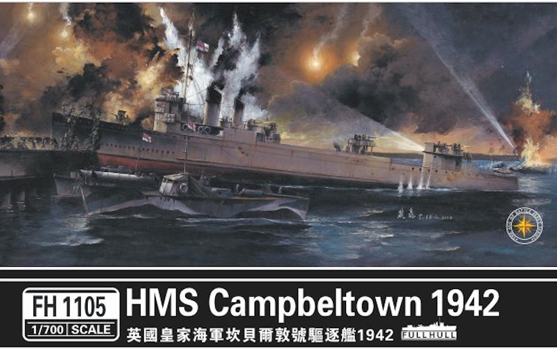 Flyhawk 1/700 HMS Campbeltown WWII Town-class destroyer