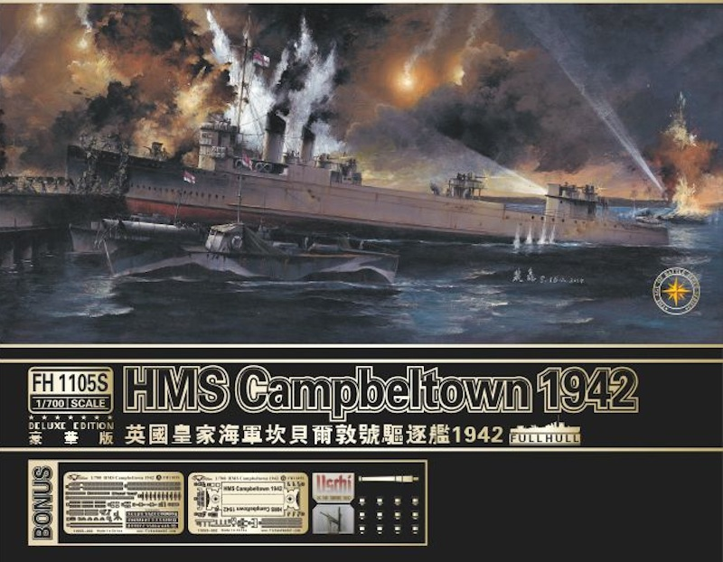 Flyhawk 1/700 HMS Campbeltown WWII Town-class destroyer, deluxe edition