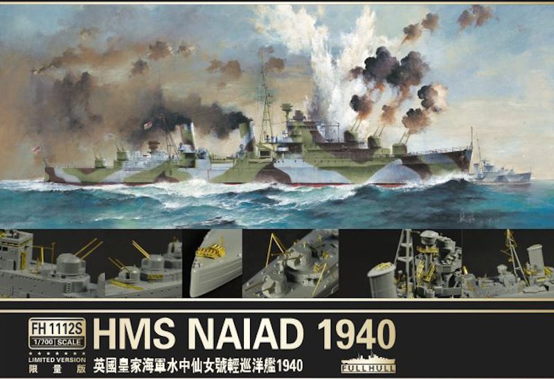 Flyhawk 1/700 HMS Naiad, British Dido-class light cruiser, deluxe edition
