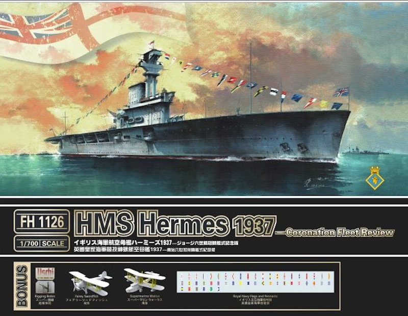 Flyhawk 1/700 HMS Hermes R12, Coronation Fleet Review, British aircraft carrier