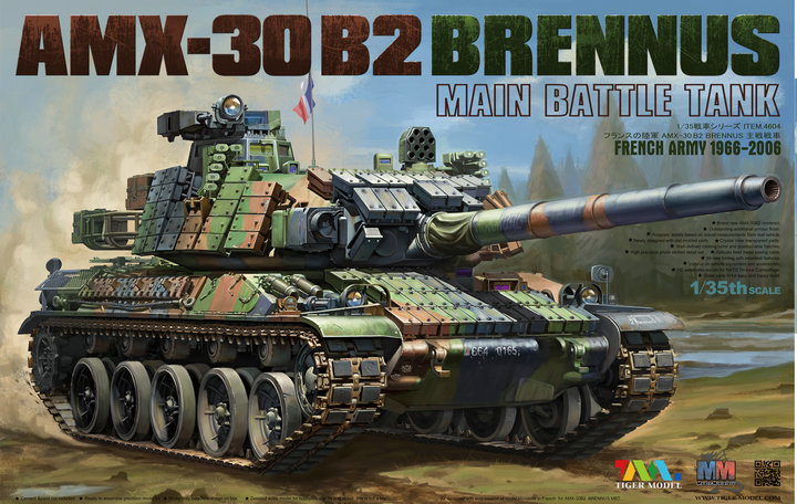 Tiger Model 1/35 AMX-30 French main battle tank