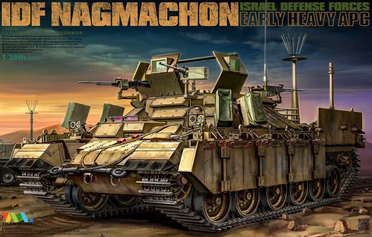 Tiger Model 1/35 Nagmachon Israeli heavily armoured fighting vehicle, early ver.
