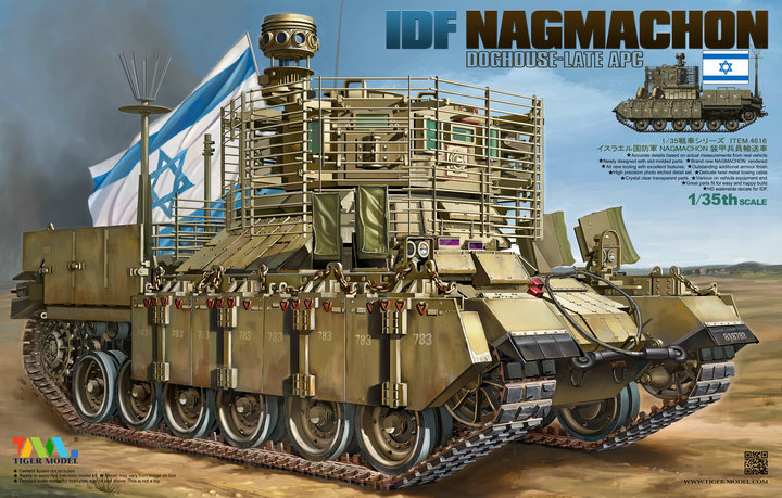 Tiger Model 1/35 Nagmachon Israeli heavily armoured fighting vehicle, late ver.