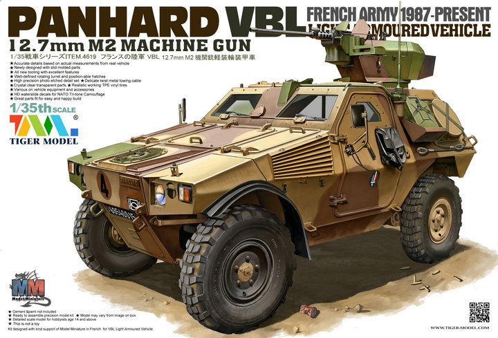 Tiger Model 1/35 Panhard VBL with .50 machine gun all-terrain vehicle