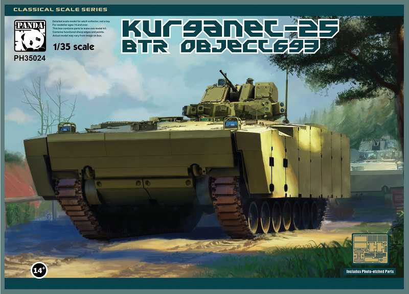 Panda 1/35 Object 693 Kurganets-25 Russian modern armoured personnel carrier