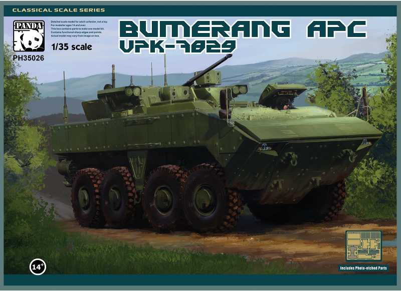 Panda 1/35 Object K-17 Bumerang Russian modern armoured personnel carrier