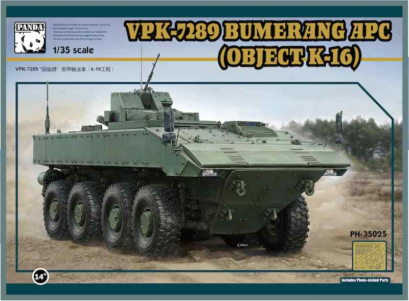 Panda 1/35 VPK-7829 Bumerang Russian modern armoured fighting vehile