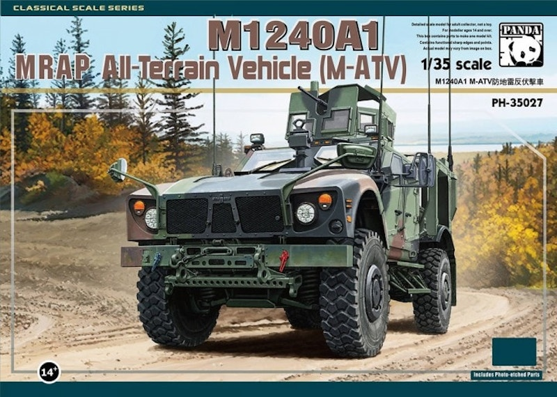 Panda 1/35 Oshkosh M1240A1 M-ATV MRAP with UIK