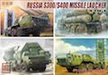 Modelcollect 1/72 S-300 / S-400 Russian anti-aircraft missile system