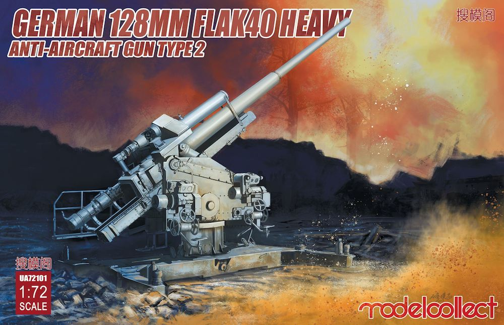 Modelcollect 1/72 German 128 mm Flak 40 heavy AA gun type 2