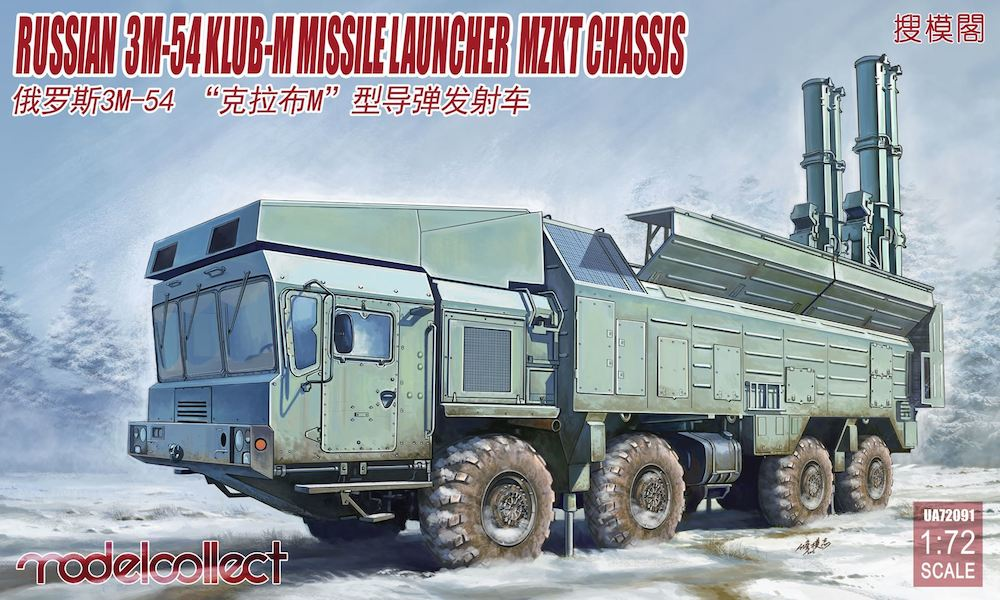 "Modelcollect 1/72 Russian 3M-54 ""Caliber (Club)-M"" missle launcher MZKT Chassis"