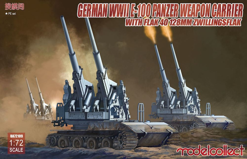 Modelcollect 1/72 German WWII E-100 weapon carrier /w 128 mm Flak 40 Zwilling