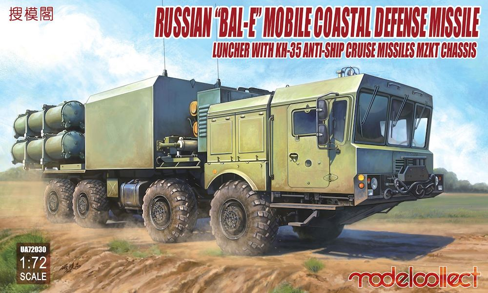 "Modelcollect 1/72 Russian ""Bal-E"" launcher /w Kh-35 missiles MZKT Chassis"