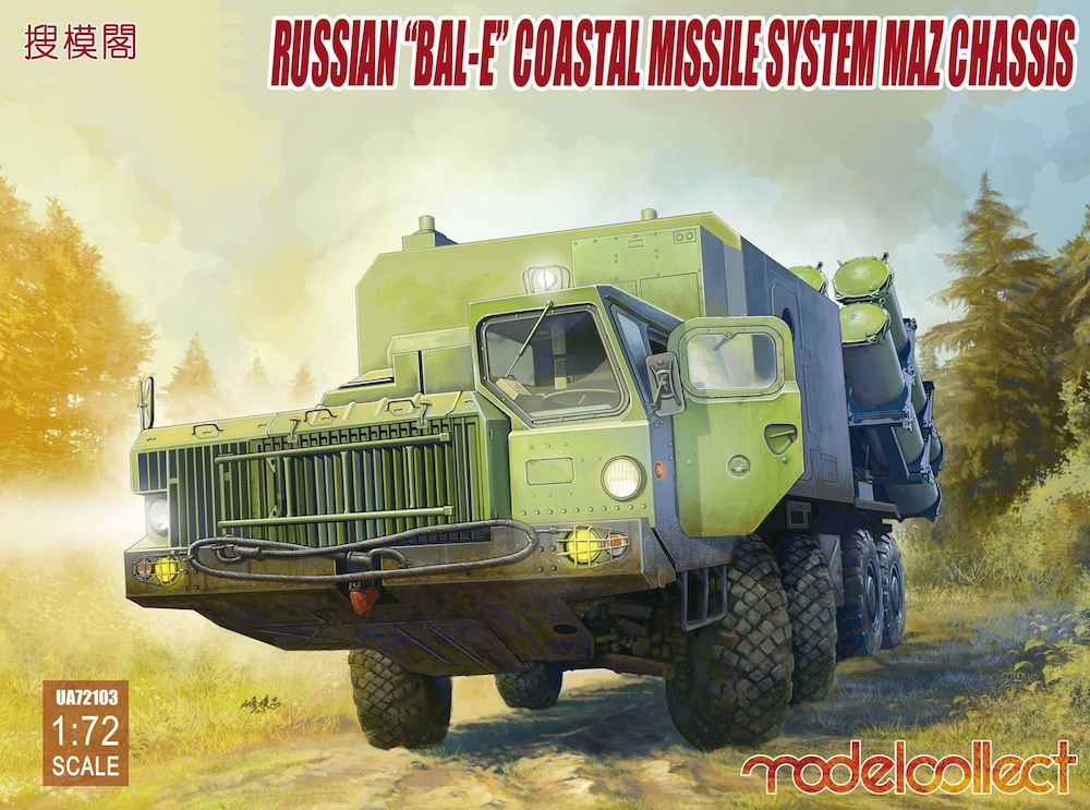 "Modelcollect 1/72 Russian ""Bal-E"" launcher /w Kh-35 missiles MAZ Chassis early"