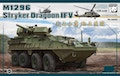 Panda 1/35 IAV Stryker Dragoon Canadian armored fighting vehicle