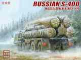 Modelcollect 1/72 S-400 / SA-21 Growler Russian anti-aircraft missile system