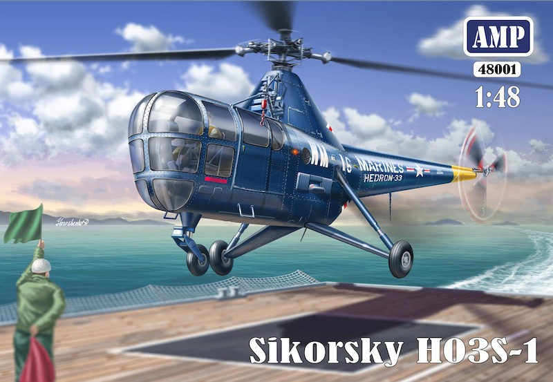 MikroMir 1/48 Sikorsky HO3S-1 U.S. Marine Corps search and rescue helicopter